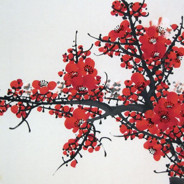 All red asian flower