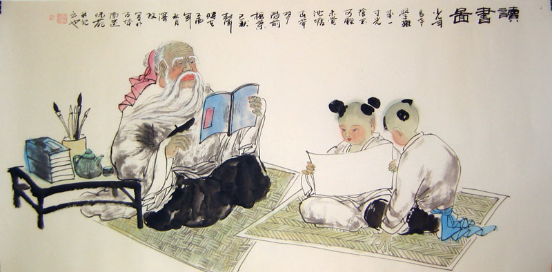 Chinese people paintings - The Master and His Students