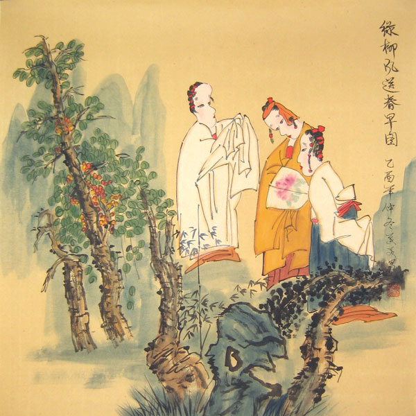 Chinese people paintings - Beauties On a Spring Outing(1)
