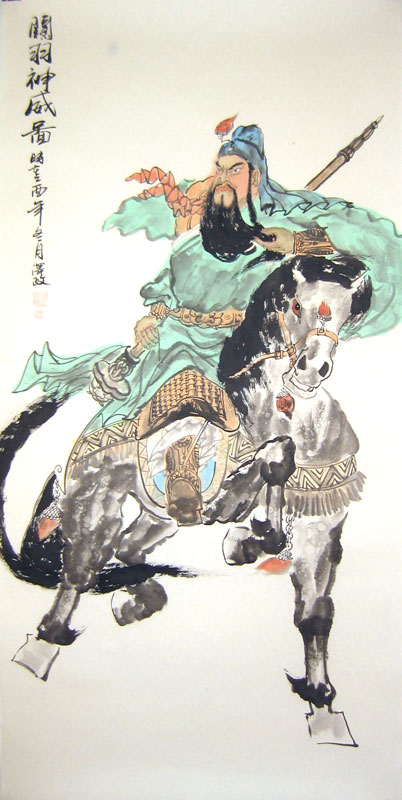 Guan Gong on His Horse (Red Hare) - Chinese people painting