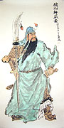 Chinese people paintings - Guan Gong Invincible Might