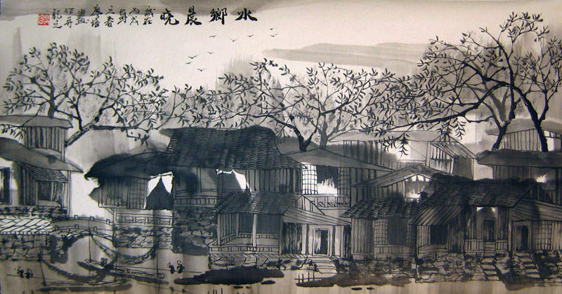 Chinese landscape paintings - Ancient Towns in a Region of Rivers(1)