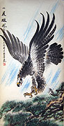 Chinese bird paintings - Eagle (1)