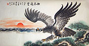 Chinese bird paintings - Eagle (2)