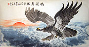 Chinese bird paintings - Eagle (3)