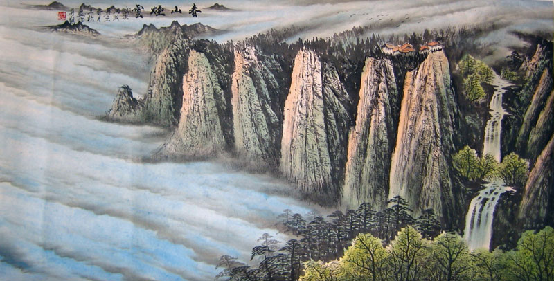 Chinese landscape paintings - The mountains in clouds