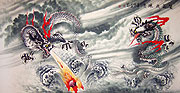 Chinese dragon paintings - Double Black Dragons