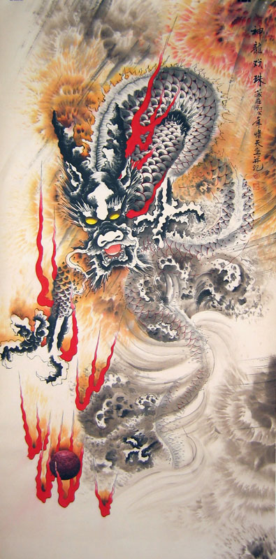 Chinese dragon paintings - Dragon Fire