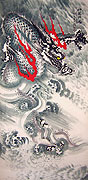 Chinese dragon paintings - Black Dragon