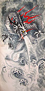 Chinese dragon paintings - Wrath of the Dragon