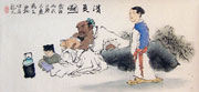 Chinese people paintings - Reading in the Garden