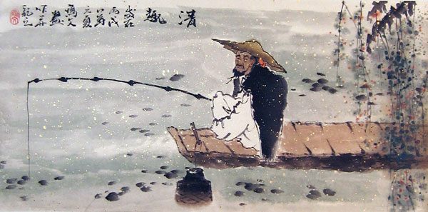 ee731a559c2 Chinese people paintings - Old fishing man