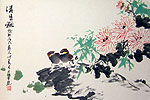 Chinese bird paintings - Hua-mei