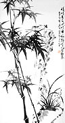 Chinese bamboo paintings - Bamboo and Rocks