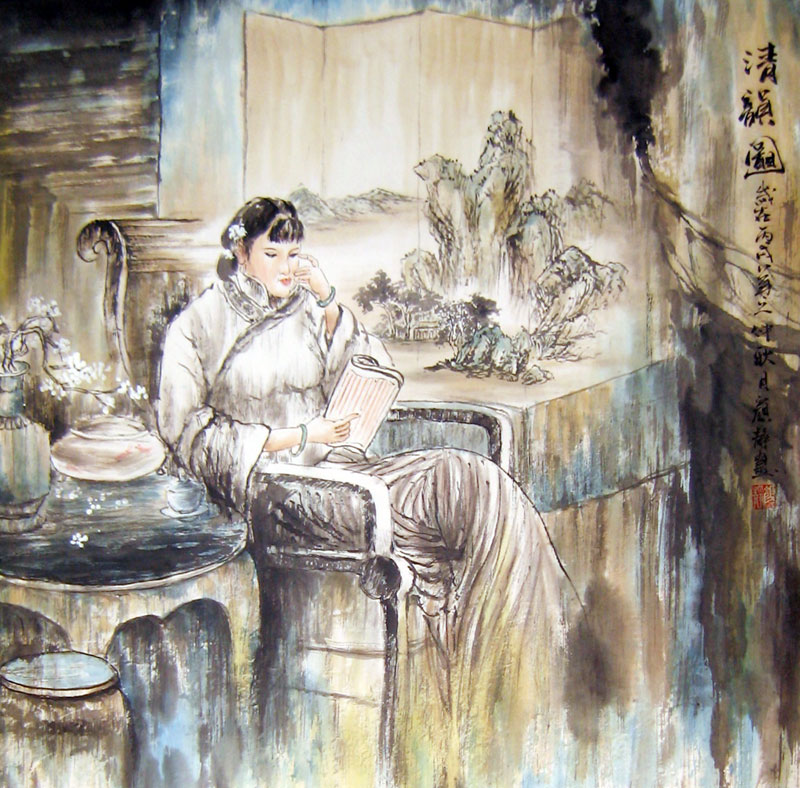 Chinese people paintings - Chinese Beauty