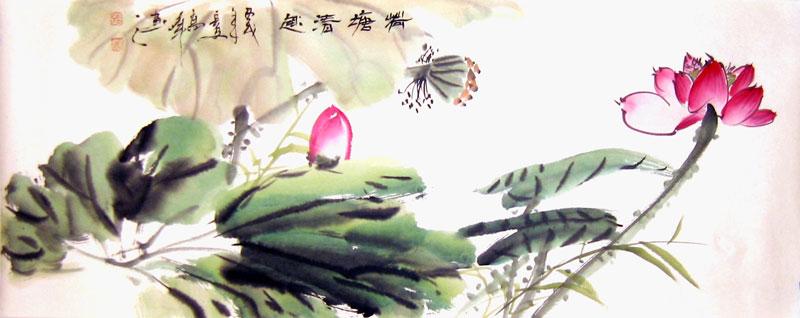 Lotus Chinese Flower Painting