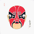 Chinese miscellaneous paintings - Beijing Opera Mask ( Chinese Opera Facial Make-up ) - 7