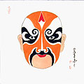 Chinese miscellaneous paintings - Beijing Opera Mask ( Chinese Opera Facial Make-up ) - 9