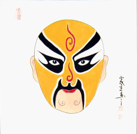 Chinese miscellaneous paintings - Beijing Opera Mask ( Chinese Opera Facial Make-up ) - 15