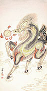 Chinese dragon paintings - Kylin and Fire Ball