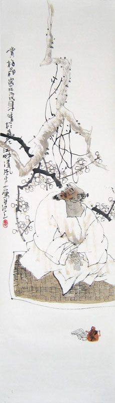 Chinese people paintings - Watching Plum Blossoms