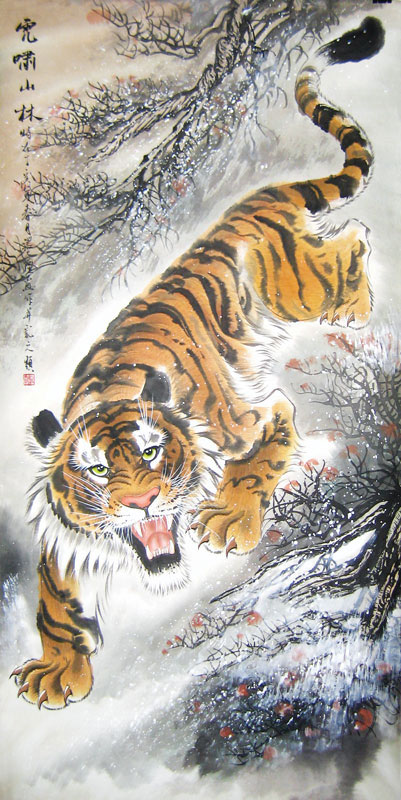 Chinese tiger paintings - The Donwn-Hill Tiger