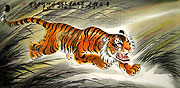 Chinese tiger paintings - King of the Jungle - Tiger