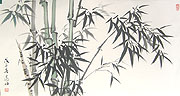 Chinese bamboo paintings - Bamboo in Wind