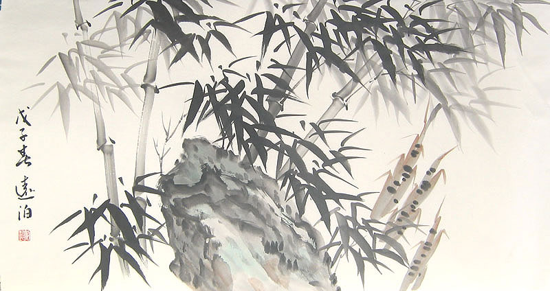 Chinese bamboo paintings - Bamboo and Rock