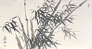Chinese bamboo paintings - Bamboo Thicket