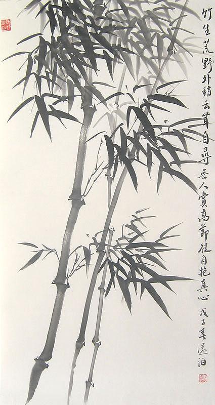 Bamboo - Chinese bamboo painting