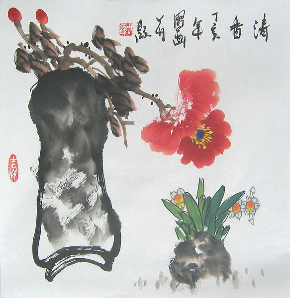 Chinese flower paintings - Flower Vase and Narcissus