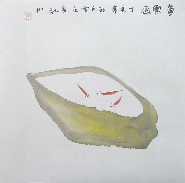 Chinese fish paintings - Happiness of Fishes