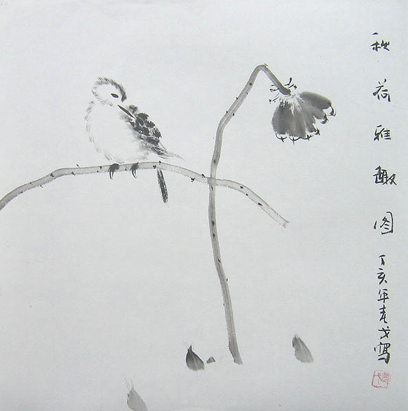 Chinese bird paintings - A Bird