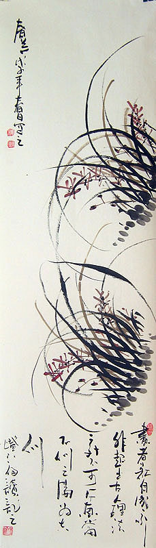 Chinese flower paintings - Spring Cymbidium