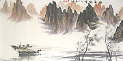 Chinese landscape paintings - Fisherboat in the Dusk