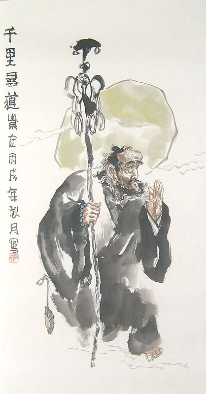 Chinese religion paintings - Taoist Priest