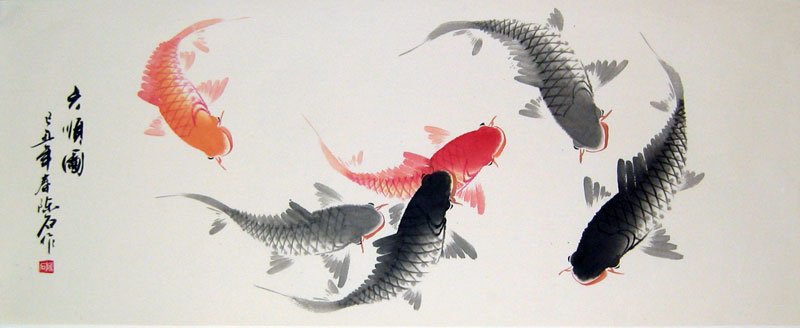 Six Fishes Chinese Fish Painting