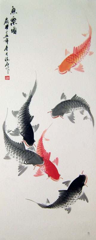Fishes chinese fish painting for Japanese koi carp paintings