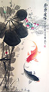 Chinese flower paintings - Double Fish and Lotus