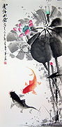 Chinese flower paintings - Double Fish and Lotus (3)