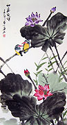 Chinese brush paintings - Kingfisher and Lotus (2)