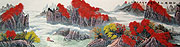 Chinese landscape paintings - Autumn Mountain and River