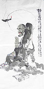 Chinese brush paintings - Peace Heart