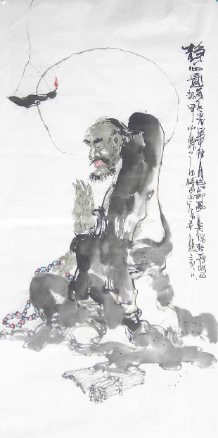 Chinese people paintings - Peace Heart