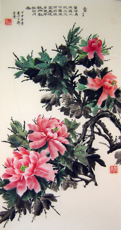 peony in april  chinese flower painting, Natural flower
