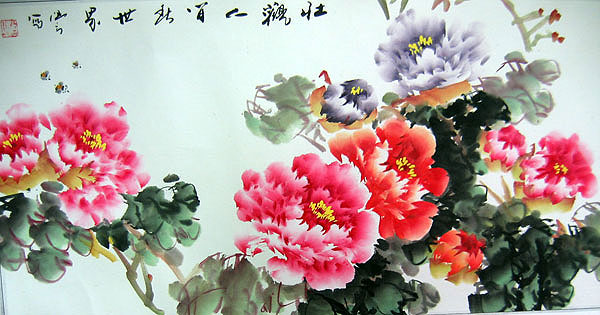 Chinese flower paintings - Peony in Clusters