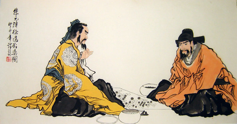 Chinese people paintings - Playing Chess