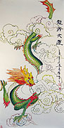 Chinese dragon paintings - Chinese Auspicious Dragon