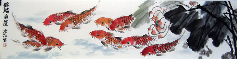 Chinese fish paintings - Lotus and 9 Fish